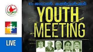 IPC General Convention 2017 | Kumbanad |  Youth Meeting | Live