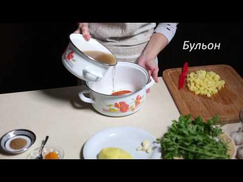 Суп из Красной Фасоли (лобио) | SUFREM.az