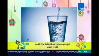 تناول كوب ماء قبل الوجبات يخلصك من 2 2 كجم خلال 12 إسبوع