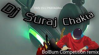 Dj Suraj Chakia | Mahakal Dailouge vs Jaikara Remix | Dj Suraj Chakia | Bolbum sawan remix Dj | DMV