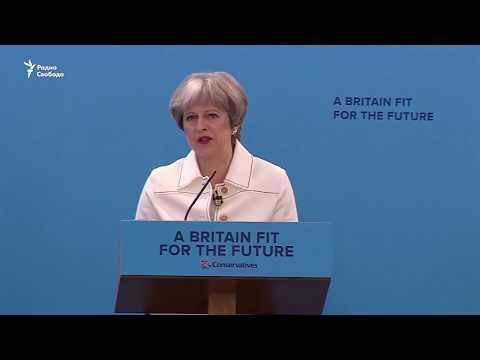 Тереза Мэй: Британия обсудит шаги по 'делу Скрипаля' с союзниками  / Новости