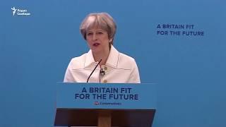 """Тереза Мэй: Британия обсудит шаги по """"делу Скрипаля"""" с союзниками  / Новости"""