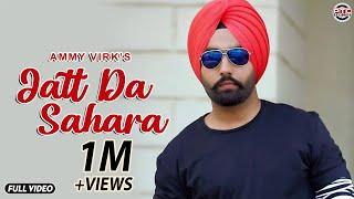 Jatt Da Sahara | PTC Star Night | Ammy Virk | Full Official Music Video