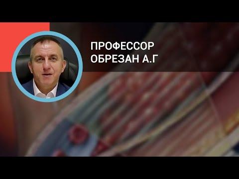 Профессор Обрезан А.Г.: Антикоагулянтная терапия ФП у пациентов старшей возрастной группы