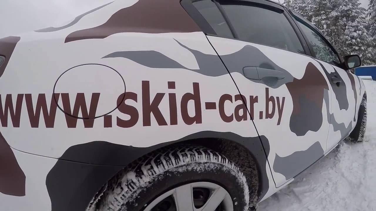 Mazda 3 покраска авто в жидкую резину хамелеоновый цвет