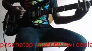 Guitar lesson of paschatap cover by ravi deula