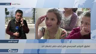 ارتفاع عدد قتلى الغارات الروسية على إدلب إلى 17 مدنيا - سوريا