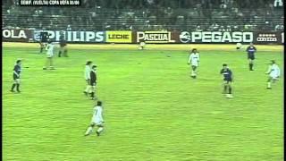 Real Madrid - Inter Milan. UEFA Cup-1985/86  (5-1)