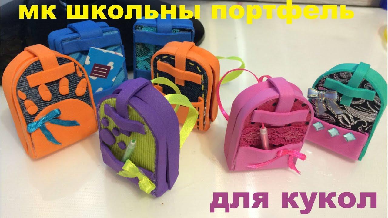 Купить рюкзачок для девочки из трикотажной пряжи персик коралловый, однотонный, рюкзак ручной работы.