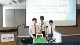 Publication Date: 2017-06-12 | Video Title: 模型設計小學組 - (第十五組)荃灣商會學校