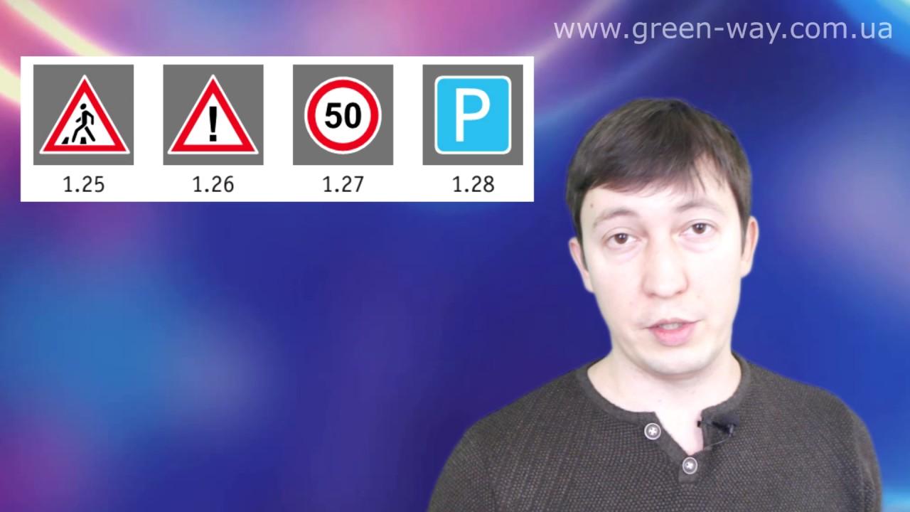 Дорожные разметки и ее характеристики картинки 12