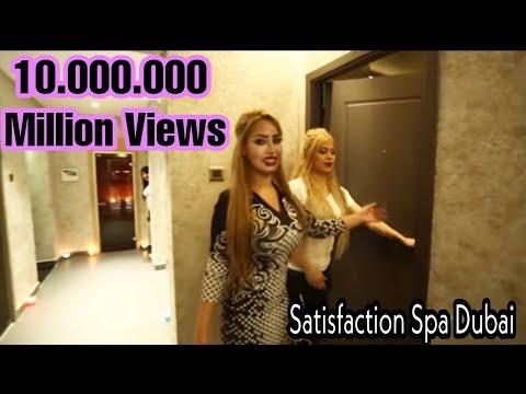 Erbil massage centers