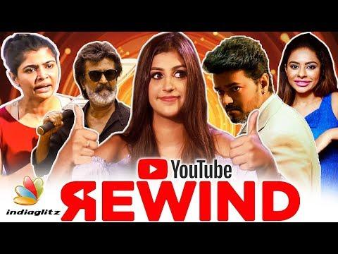 Most Watched Kollywood Videos of 2018   Indiaglitz Rewind   Sarkar, Kaala, Chinmayi