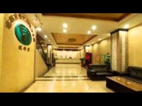 Vienna Hotel (Shenzhen Airport)