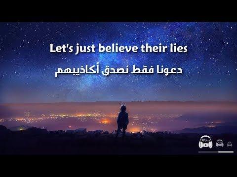 Alan Walker - Darkside (feat. Au/Ra and Tomine Harket) مترجمة عربي
