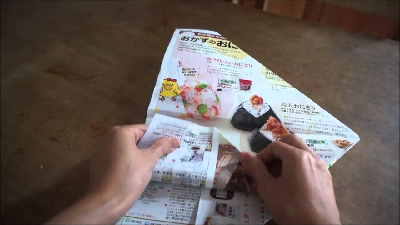 すべての折り紙 折り紙 カメラ 作り方 : ... の折り方・作り方 - YouTube