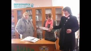 Открытие Первомайской городской библиотеки 23.04.15г