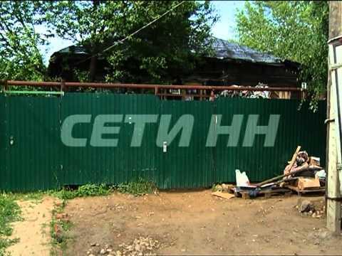 Ядом за цветной металл стали платить бомжам в Сормове.