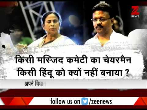 CM Mamata Banerjee gives temple's development responsibility to controversial Muslim leader