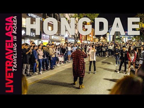 Hongdae Hongik University Station Guide Walking Street, Shopping, Street Performers, Kakao Store