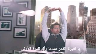 فيلم هريتك روشان وسونام كابور كامل مترجم