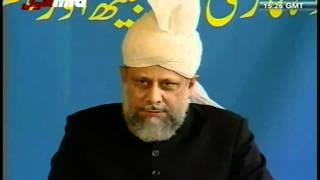 (Urdu) Jalsa Salana Switzerland 2004 - Address to Ladies by Hadhrat Mirza Masroor Ahmad