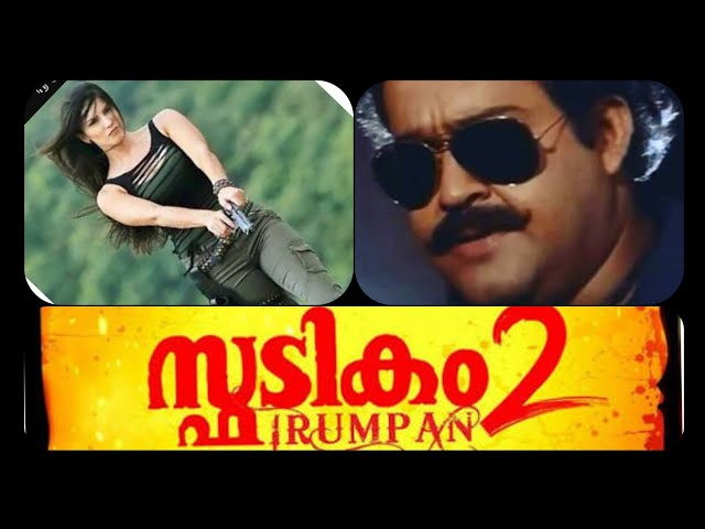 Spadikam 2 Sunny Lione Mohanlal Movie