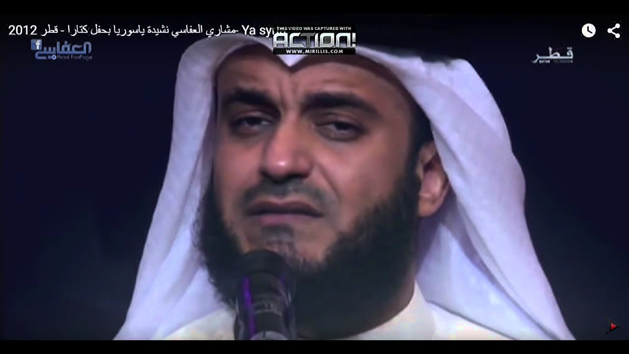 MP3 AL3AFASY TÉLÉCHARGER ANACHID