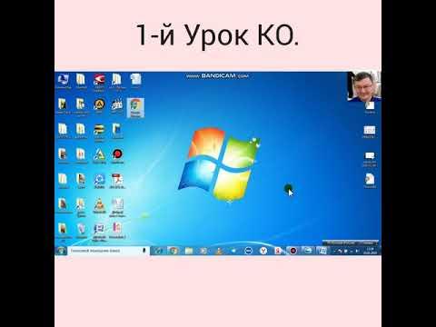 Как зайти в личный кабинет yota с компьютера