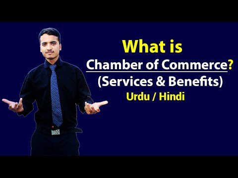 Chamber Of Commerce - Explained In Hindi / Urdu