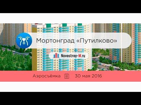Проститутки Москвы на Строгино Индивидуалки около метро