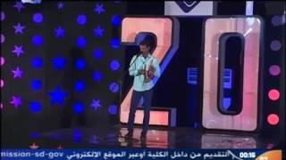 علاءالدين البلوله نجوم الغد الدفعه 20 يازاهيه