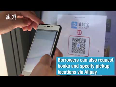 Borrow books with credit: Intelligent book-lending machines introduced in Shanghai
