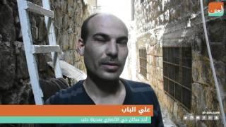 غرفة الأخبارسياسة  أهالي حلب يعتمدون على الزراعة المنزلية لتأمين الغذاء