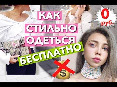 Модная одежда 2017 Платья Как одеться стильно и модно