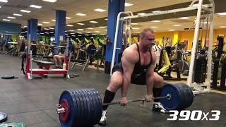 Тренировка Юрия Белкина (420) и Сергея Дарагана (390х3)