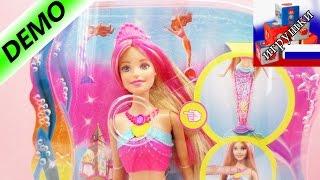 Барби русалочка радужным хвостом кукла демонстрация