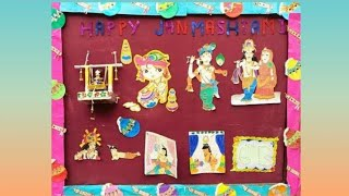 school and bulletin Display board for janamastmi(sri Krishna birthday)#janamastmi#display#board#