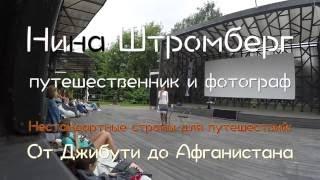 видео Туры в Ориссу (Индия) из Москвы, цены на путевки и отдых в Ориссе на 2018 год все включено от туроператора Coral Travel