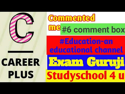Exam Guruji ,Career Plus ,Studyschool 4 u Reacted To Me || Comment Box
