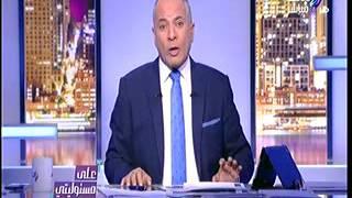 بالفيديو.. أمين عام حزب الكرامة يتطاول على القوات المسلحة