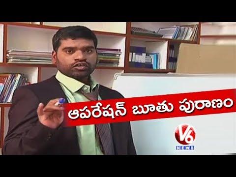 Bithiri Sathi Teaching Bad Words To Political Leaders | Teenmaar News | V6 News