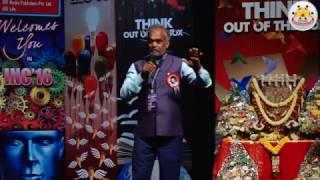 Mr Savji Dholakia at LIC - International Convention Mumbai
