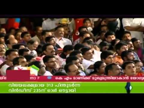 Kalabhavan Mani sings 'Ararumavatha'