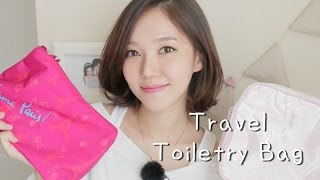 What's In My Travel Toiletry Bag? 여행가방 (스킨케어, 샤워) Thumbnail