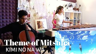 """Theme of Mitsuha"" - Kimi no Na wa by Radwimps 