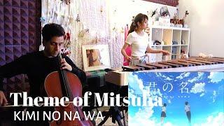 """Theme of Mitsuha"" - Kimi no Na wa by Radwimps   Marimba & Cello   Therese Ng & Joshua Dema"