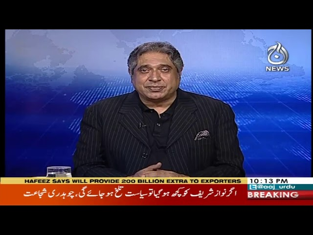 Aaj Rana Mubashir Kay Sath  | 11 November 2019 | Aaj News