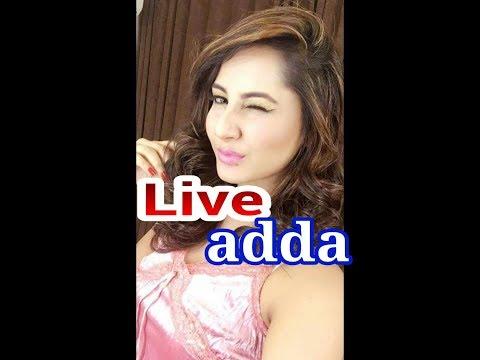 Live adda বৈশাখী লাইভ অাড্ডা।