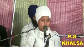 Dharna 13 August 2017 Bhai Parampreet Singh Ji Khalsa